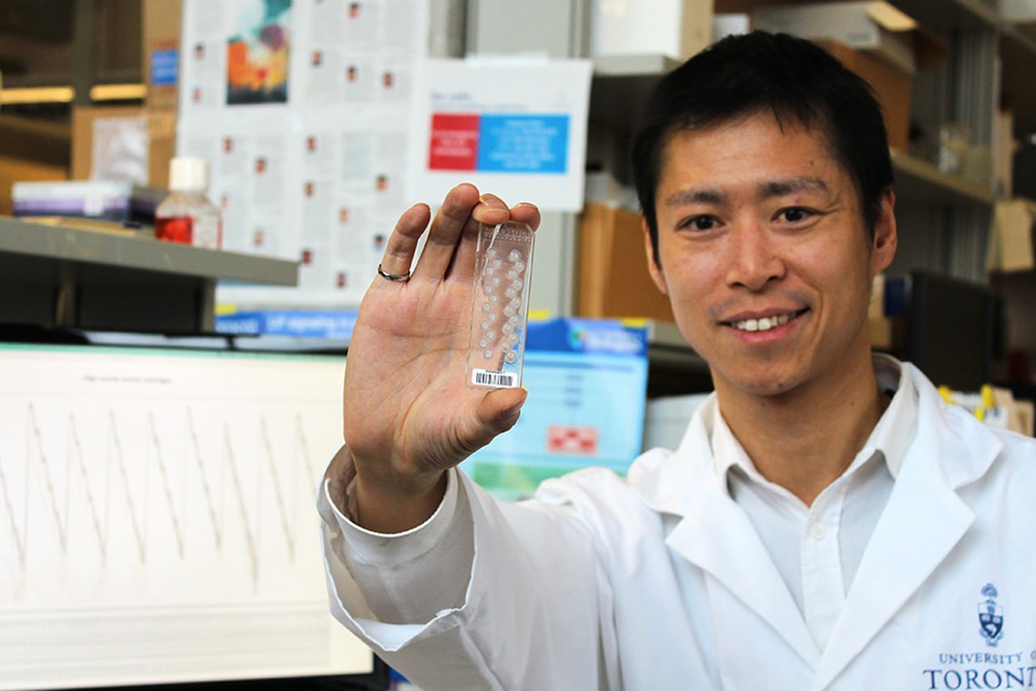 Photo of Stanley Ng