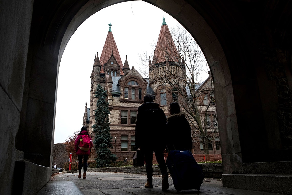Photo at U of T's downtown Toronto campus