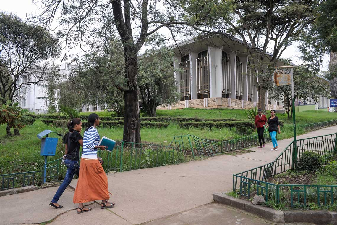 Photo of Addis Ababa University