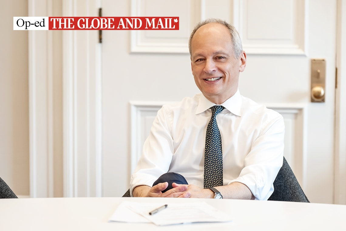 Meric Gertler with Globe and Mail banner
