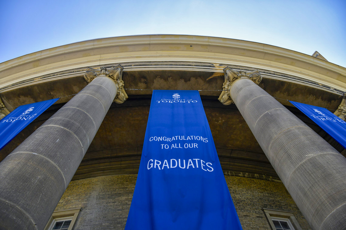 Graduation banners at convocation hall