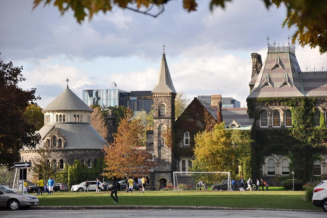 U of T downtown campus